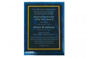 SSPB Award